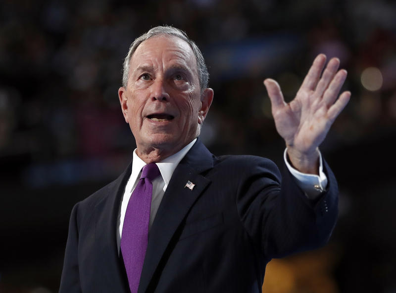 Former New York City Mayor Michael Bloomberg waves after speaking to delegates during the third day session of the Democratic National Convention in Philadelphia, Wednesday, July 27, 2016.