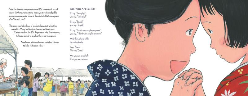 Page detail from 'Are You An Echo? The Lost Poetry of Misuzu Kaneko'