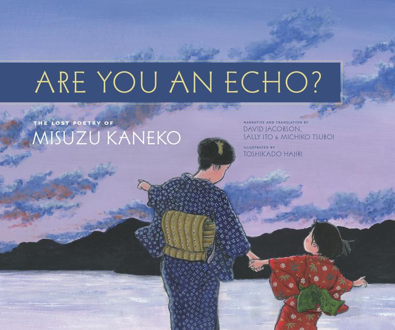 The cover for 'Are You An Echo?'