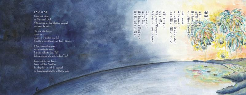 'Last Year,' from 'Are You An Echo? The Lost Poetry of Misuzu Kaneko'
