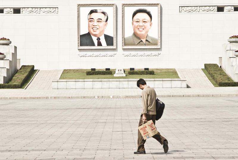 Kim Il-sung Square in Pyongyang, North Korea