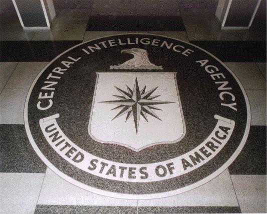 The lobby of CIA headquarters in Langley, VA