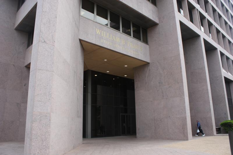 Texas Education Agency is headquartered in the William B. Travis Building in Austin.