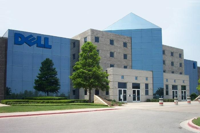 Dell Inc's headquarters in Round Rock. Dell stock surged on word the publicly-traded company could go private.