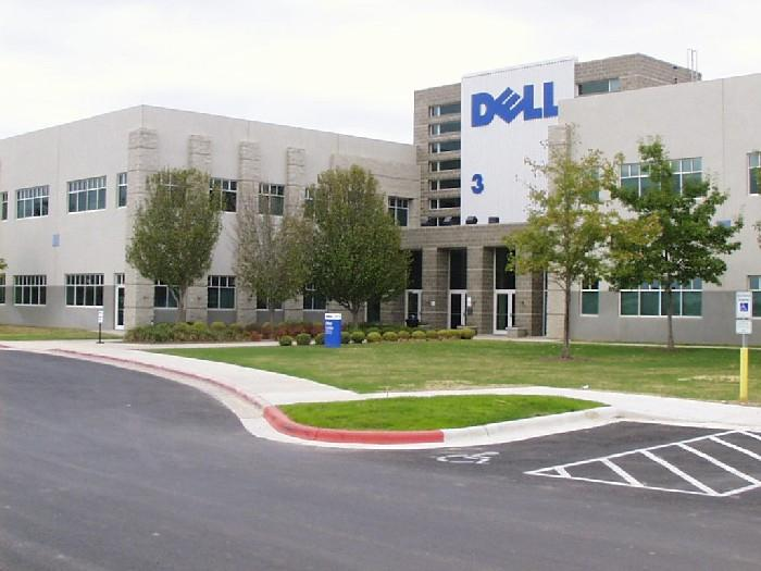 Dell's headquarters in Round Rock