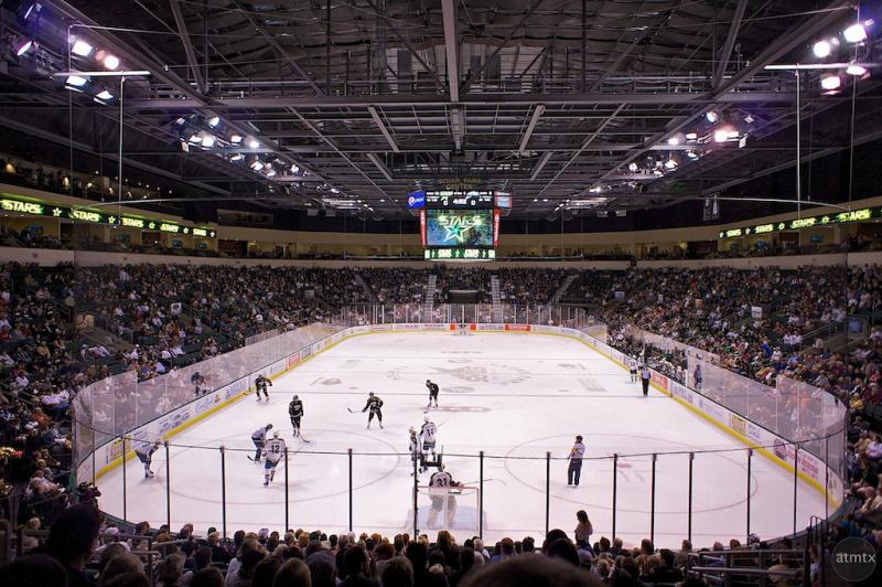 The Cedar Park Center, configured here for a hockey game, can host up to 8,000 people.