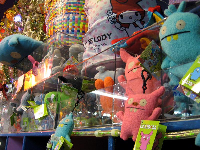 Long running local business Toy Joy moved to Second Street in 2013. They move didn't help with the debt the business was operating under.