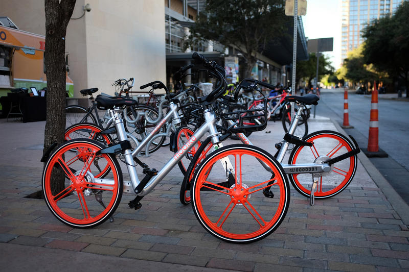 A Mobike rental outside of the Austin Convention Center during SXSW 2017.