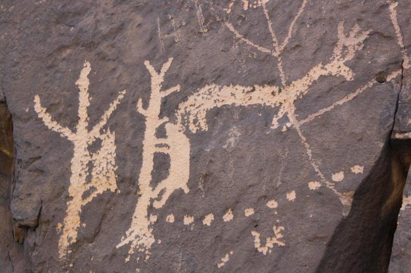 Shavano Valley Petroglyphs
