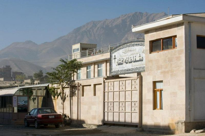 Afshar Hospital in Kabul was constructed in 2009 by the Fresno nonprofit AMOR.