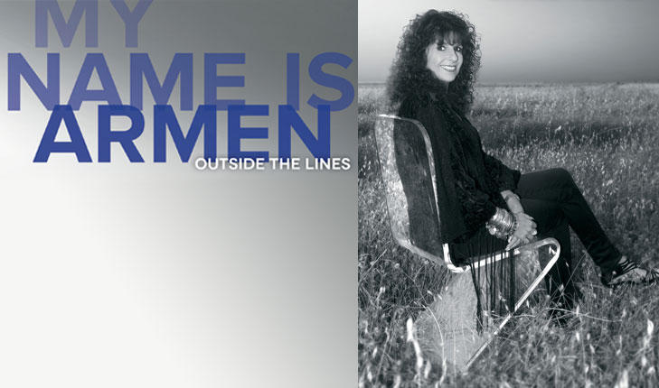 My Name Is Armen - Volume 2: Outside The Lines