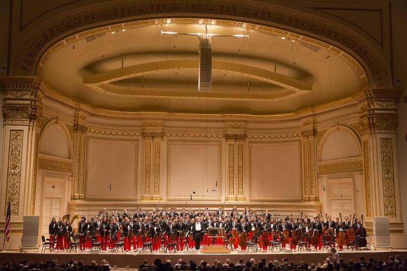 Carnegie Hall (file photo)