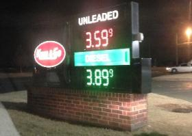 Gasoline price sign at the 101st and Mingo Kum and Go.