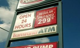 The gas price sign at the Kum and Go at 111th and South Memorial in Bixby