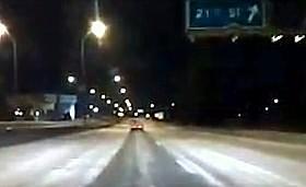 Broken Arrow Expressway