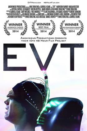 """""""EVT"""" is one of the films included in the showcase"""