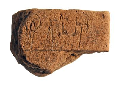 This is the back of the 2x3 inch tablet that was discovered in Iklaina, Greece.