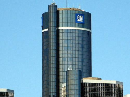 A General Motors Building in Detroit.