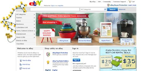 The homepage of online retailer eBay.