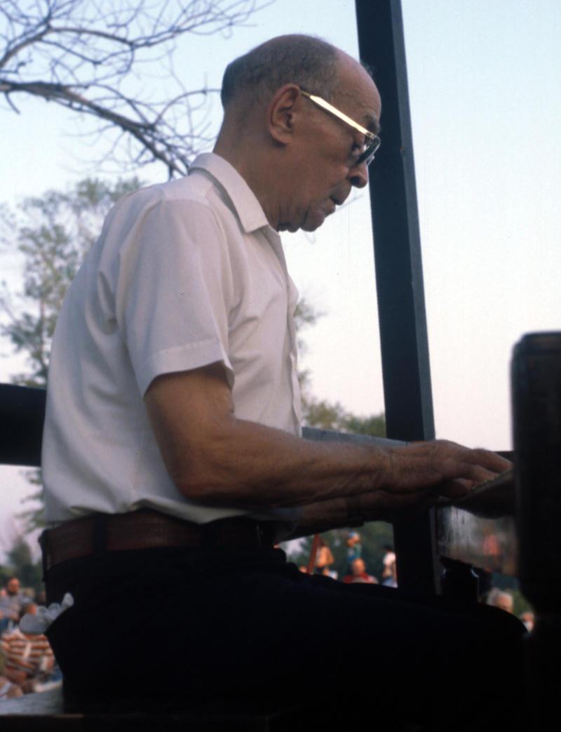 Gus Perryman-1980