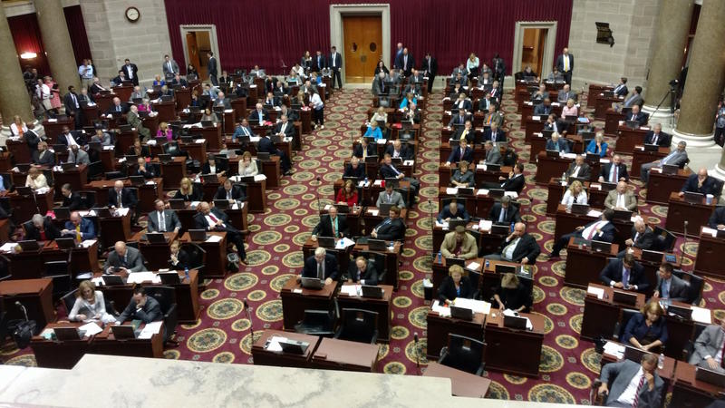The Missouri House during veto session