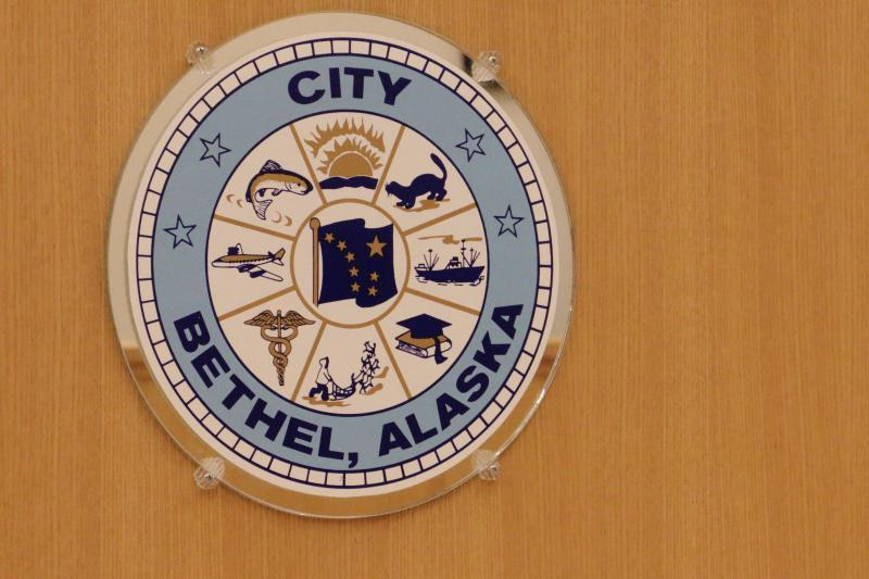 Bethel City Council will decide whether to confirm the provisional appointment of Burke Waldron as Interim Police Chief on Tuesday July 11, 2017.
