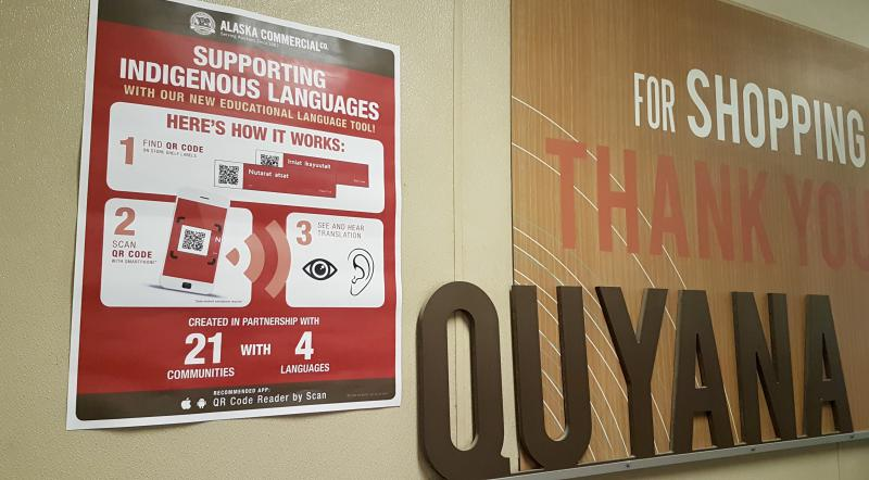 Alaska Commercial Company stores across the Yukon-Kuskokwim Delta have begun to roll out a special Yup'ik language translating service. The poster on the left can be found at AC's main store in Bethel.