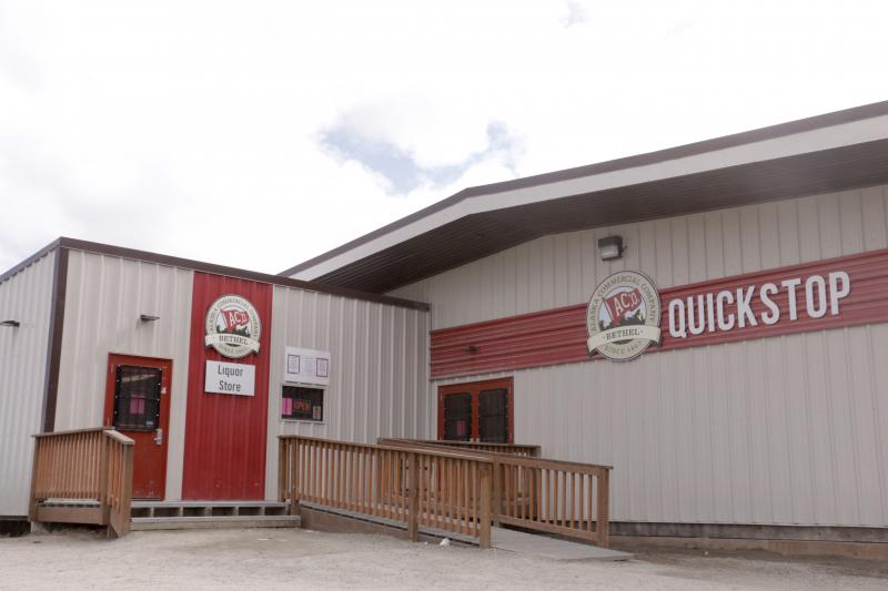 Alaska Commercial's Quickstop Liquor Store, now closed by the Alcoholic Beverage Control Board, was the most recent operating store in the Delta. On Tuesday, June 26, a council effort to strengthen security requirements was defeated.