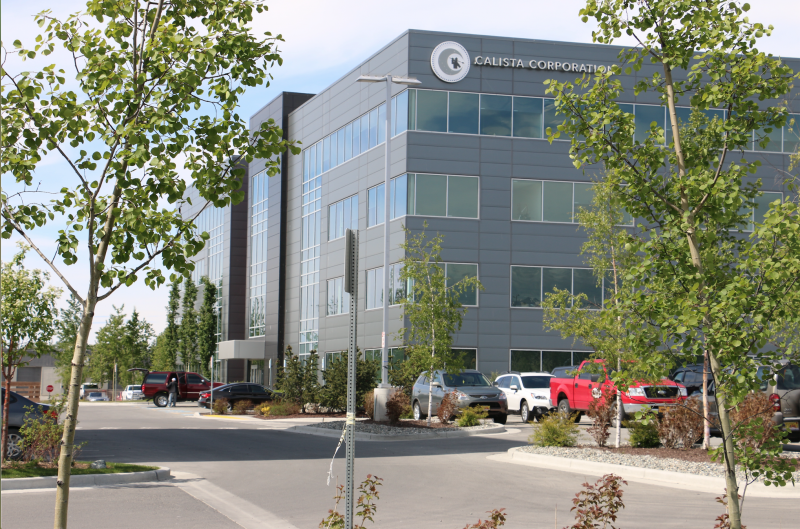 The Calista Corporation's headquarters in Anchorage. Calista CEO Andrew Guy and former board chair Wayne Don both plan to testify at a hearing on June 4, 2018.