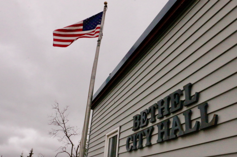 In a three to two vote, Bethel's City Attorney, Patty Burley, was denied a 3 percent raise Tuesday night following her annual performance evaluation.