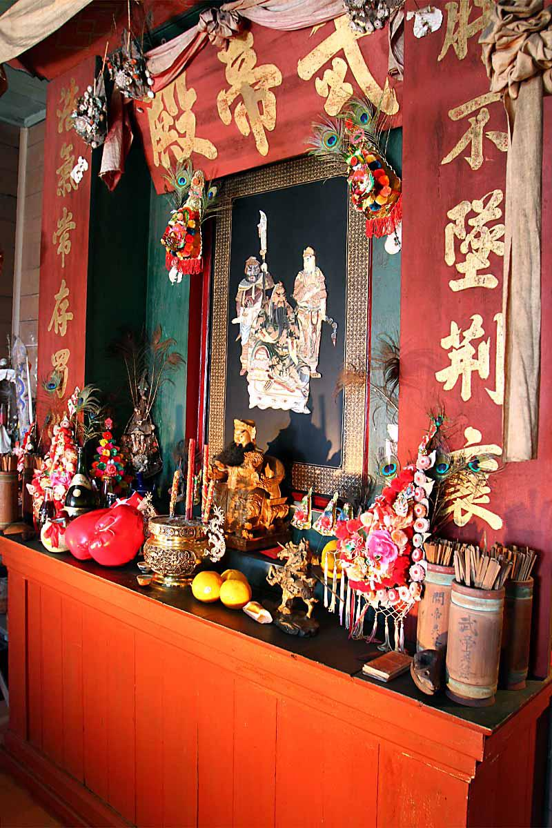 The back altar in the Kwan Tai temple