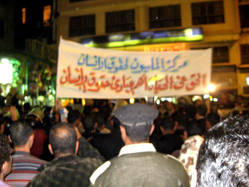 A protest in Shoubra, Cairo, Jan. 1, 2011