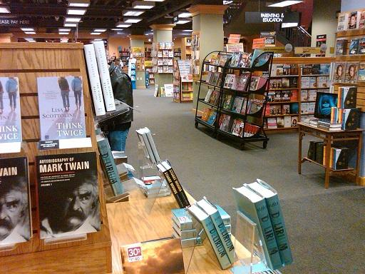 Borders bookstore, Ann Arbor, Michigan