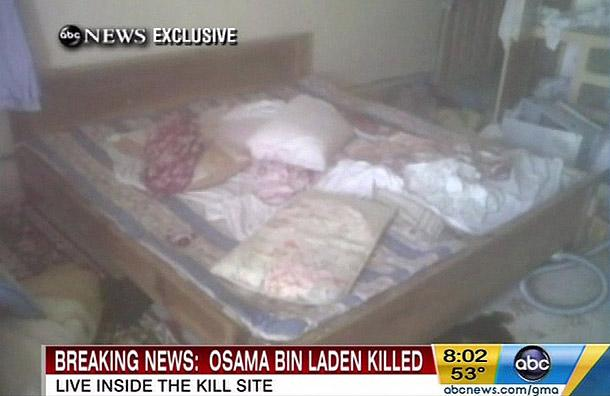 The scene inside of bin Laden's compound