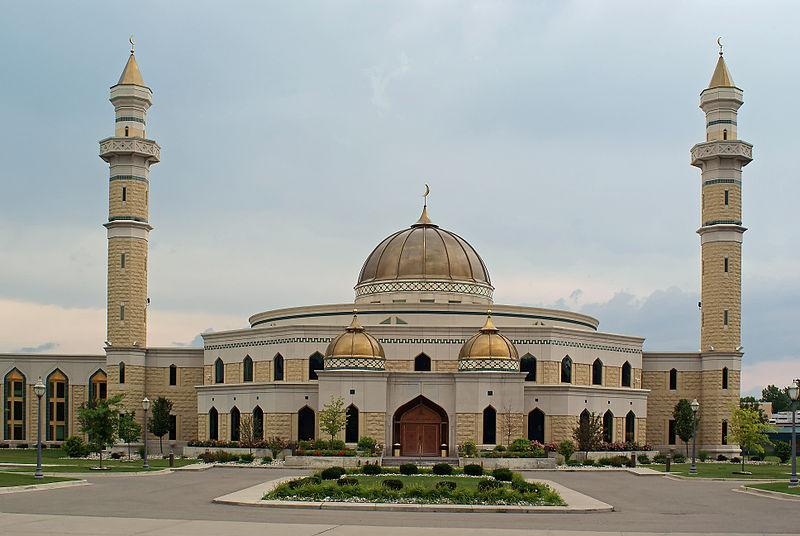 The Islamic Center of America in Dearborn