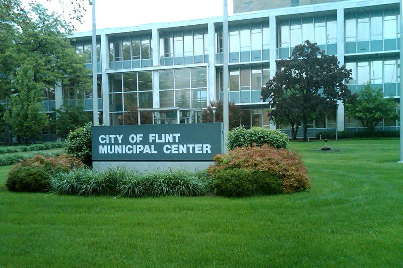The Flint Municipal Center. State appointed officials will review the city's finances.