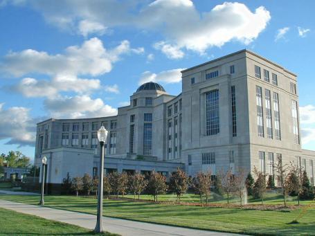State Supreme Court building, Lansing, Michigan