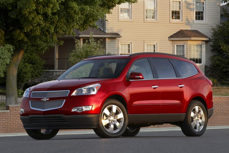 GM's Delta Township Plant makes the Chevy Traverse.