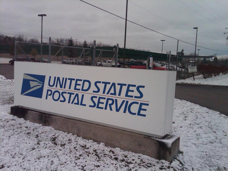 The entrance to the U. S. Post Office mail processing center in Jackson, Michigan