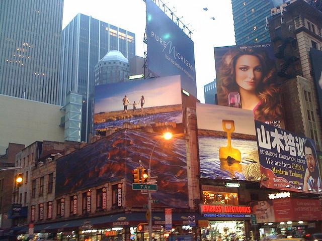 A Pure Michigan billboard in New York City.