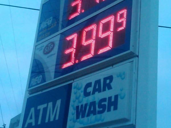 This Marathon gas station on Jolly Road, in Okemos is charging more than any other gas station in Michigan for a gallon of regular gasoline.