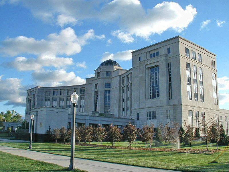 The Michigan Hall of Justice