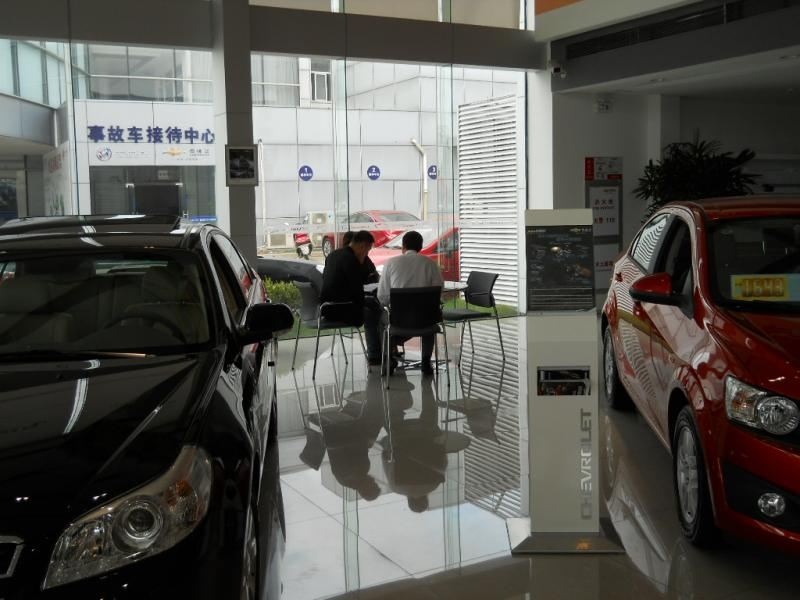 A Chevy dealership in Shanghai, China