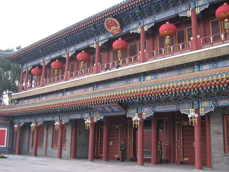 "Xinhuamen, the ""Gate of New China."" The formal entrance to Zhongnanhai. The palace serves as the Communist Party's headquarters."