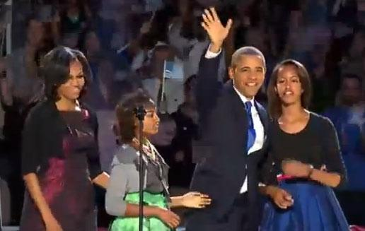 The First Family at their victory rally in Chicago on Nov. 6, 2012.