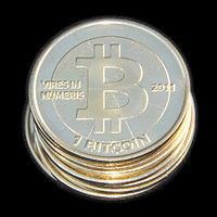 A physical bitcoin.