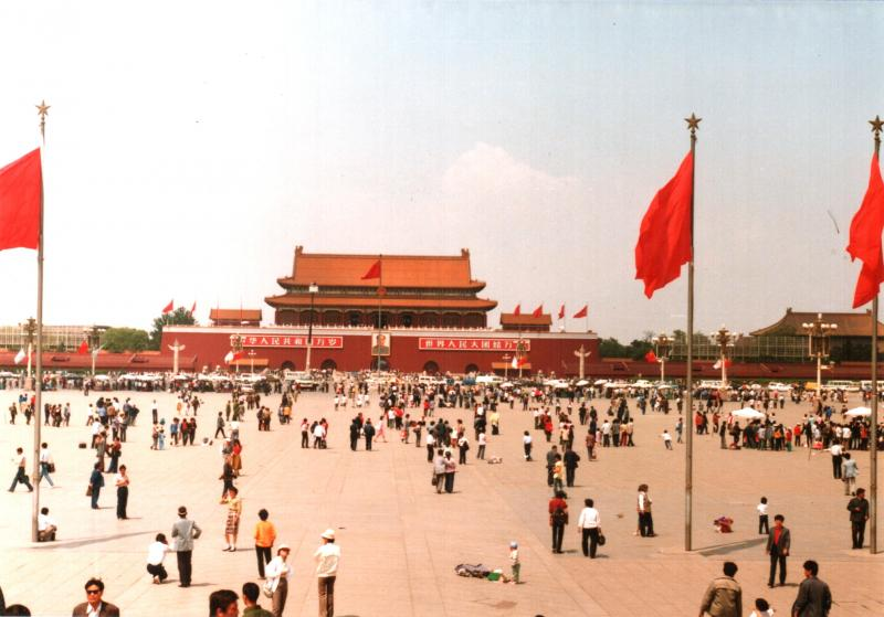 Tienanmen Square in 1988.