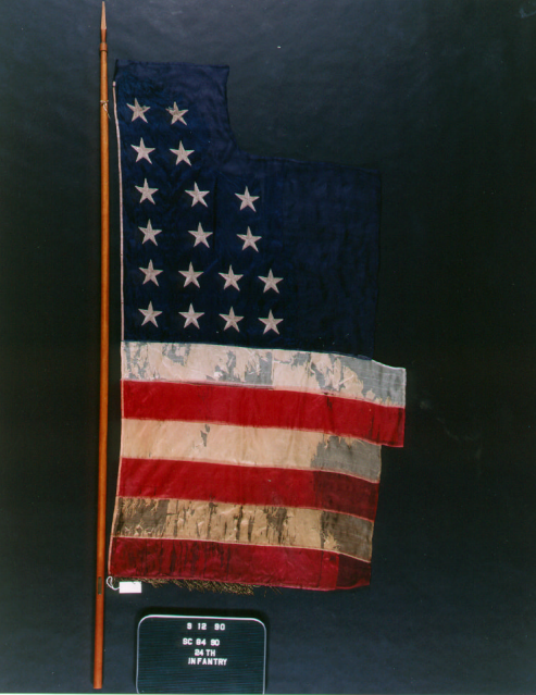 Michigan's 24th battle flag, carried at the battle of Gettysburg. Nine color bearers were killed or mortally wounded carrying the flag at this battle.