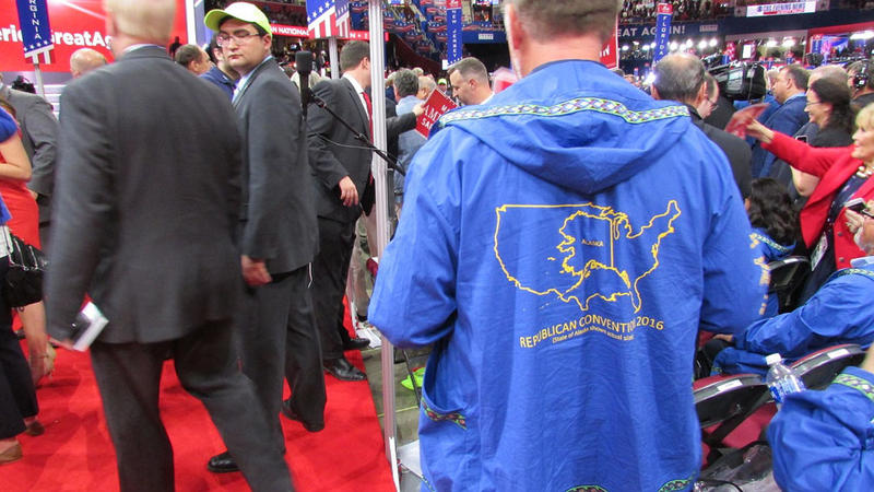 Inside the RNC in Cleveland.