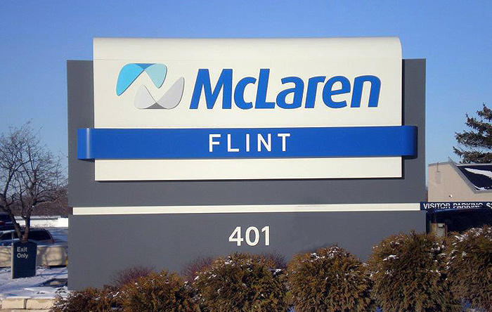 Lovely McClaren Hospital Is Caught In The Middle Of A Fight Between Michiganu0027s  Attorney General And The Governor.